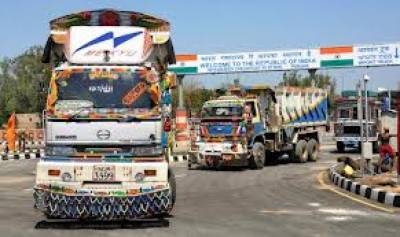 Govt suspends bilateral trade with India with immediate effect