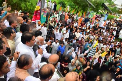 PTI holds protest rally to show solidarity with people of Occupied Kashmir