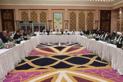 Afghan Taliban confirm signing a deal with United States in presence of UN and OIC delegates: Sources