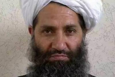 Afghan Taliban message to the Nation on the eve of Eid Ul Azha