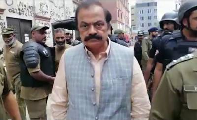 Arrested Rana Sanaullah faces yet another worst blow from Ministry of Narcotics Control