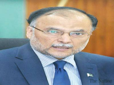Former Interior Minister Ahsan Iqbal to be arrested: Sources