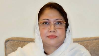 SHC suspends FBR notice on Faryal Talpur's plea in disputed land case