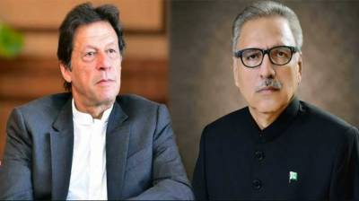 PM Khan and President Alvi message to the Nation on Eid al-Adha