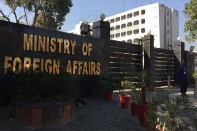 Pakistan strongly responds over Indian curtailment of religious freedom of Kashmiri Muslims