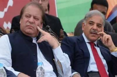 Shahbaz Sharif meets Nawaz Sharif in Kot Lakhpat Jail