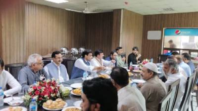 Sharif family had a lunch party at NAB Headquarters Lahore on Eid al-Adha