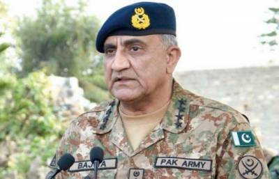 An illegal piece of paper cannot change the destiny of Kashmir: Pakistan Army Chief