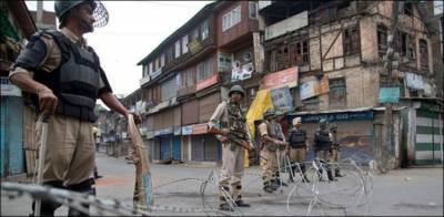 Clampdown and severe blockade creates famine like situation in Occupied Kashmir