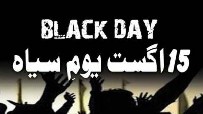 Indian Independence Day to be observed as Black Day in Pakistan and on both sides of LoC in Kashmir