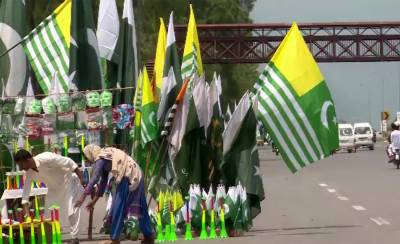 Pakistan celebrates 73rd Independence day as Kashmir Solidarity Day