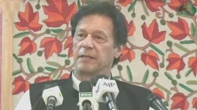 PM Imran Khan addresses AJK Legislative Assembly, gives stern warning to India