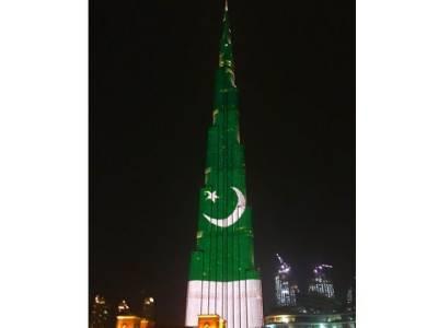 Indian national flag not displayed at Burj Khalifa on Independence Day