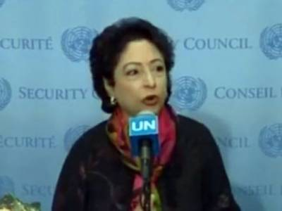 A big diplomtic victory of Pakistan and China against India in UN Security Council