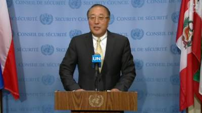 Chinese top envoy at UN responds over Security Council meeting on Occupied Kashmir