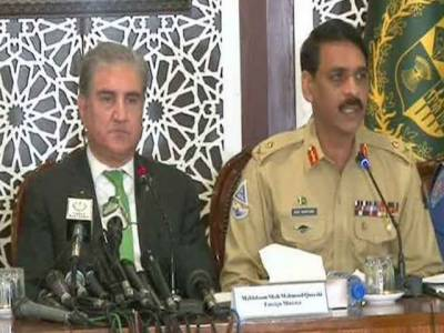 Pakistan Military responds over irresponsible statement of Indian defence minister