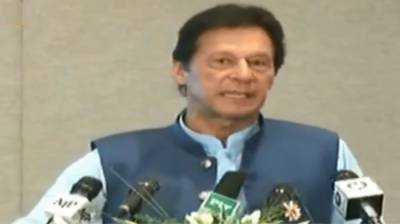 PM Imran Khan launches special Sehat Insaaf Cards in Islamabad