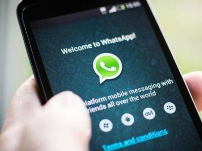 WhatsApp introduced new feature for improved security