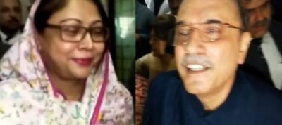 NAB finds new evidences against Asif Ali Zardari in mega money laundering case