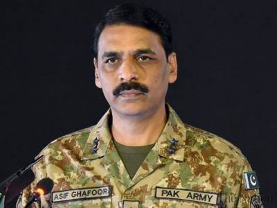 DG ISPR reveals about taking up matter of twitter and Facebook accounts suspension with authorities