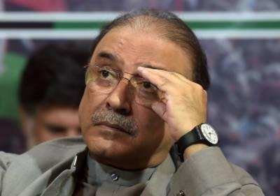 Former President Asif Ali Zardari lands into big trouble