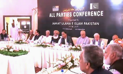 Opposition All Parties Conference (APC) reacts over PTI government decision of extension in COAS tenure