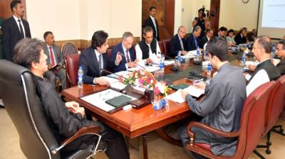 PM Imran Khan chairs CPEC projects review meeting in Islamabad