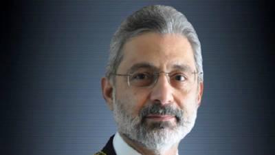 Supreme Judicial Council announces decision over reference against SC Justice Qazi Faiz Isa