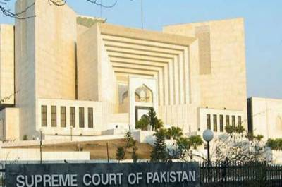 Accountability Court Judge Arshad Malik video scandal case: SC reserves verdict in important case