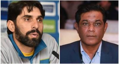 Misbah ul Huq and Rashid Latif given key posts by PCB