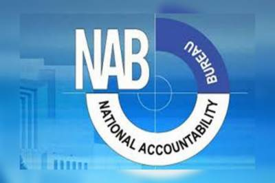 NAB recovered Rs 30 billion and deposited into national exchequer
