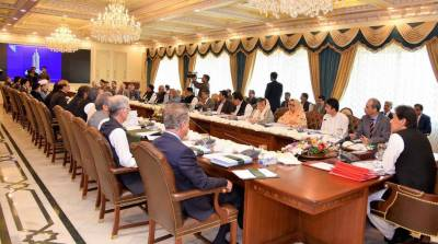 PM Imran Khan chairs federal cabinet meeting with 9 points agenda