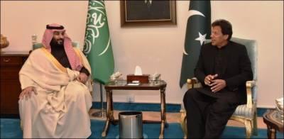 Saudi Crown Prince Mohammad bin Salman telephoned Prime Minister Imran Khan