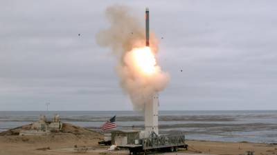 US tested ground based cruise missile test earlier banned under treaty