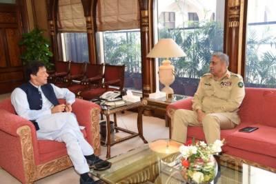 COAS General Bajwa held important meeting with PM Imran Khan