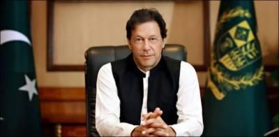 PM Imran Khan boasts of big economic achievement of PTI government