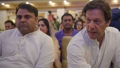 Fawad Chaudhry likely to be given yet another key assignment by PM Khan
