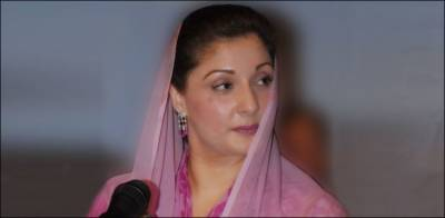 In a blow, Maryam Nawaz Sharif assets being frozen by NAB: sources