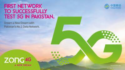 Pakistan becomes one of the leading World Country to test launch 5G Network