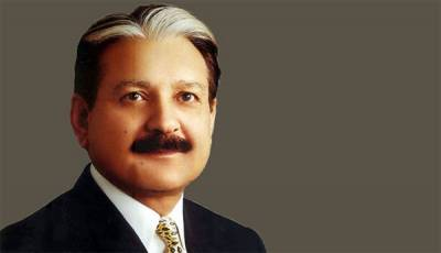 Why Chief Election Commissioner Sardar Raza refused oath to newly appointed members of ECP?