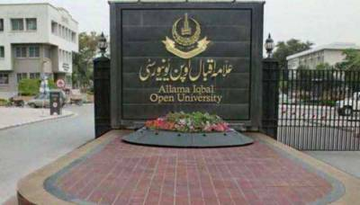 AIOU final results of BA Programs for 2018 released, click here for results