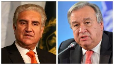Pakistan FM Qureshi holds contact with UN Secretary General today over Occupied Kashmir