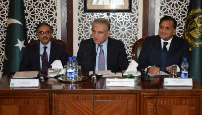 Pakistan FM Shah Mehmood Qureshi briefed diplomatic Corps at Foreign Office