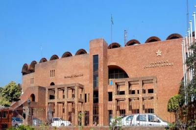 PCB newly formed constitution suspended by Lahore High Court
