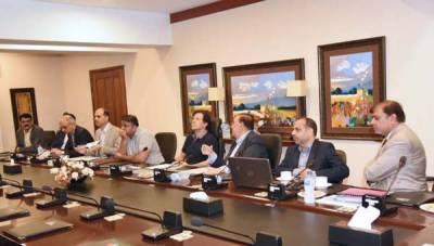 PM Imran Khan reviews progress on establishment of state of the art new technologies university in PM House