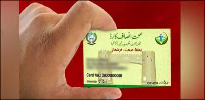 Punjab government employees to get Sehat Insaf Cards