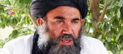US and Afghan Taliban secret peace deal revealed, Pakistan China and Russia to act as guarantors