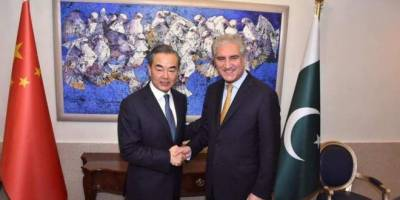 Chinese Foreign Minister to arrive in Pakistan for important visit
