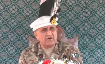 COAS General Qamar Bajwa sternly warns enemy
