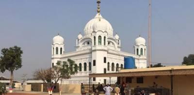 Kartarpur Corridor inauguration date revealed: sources